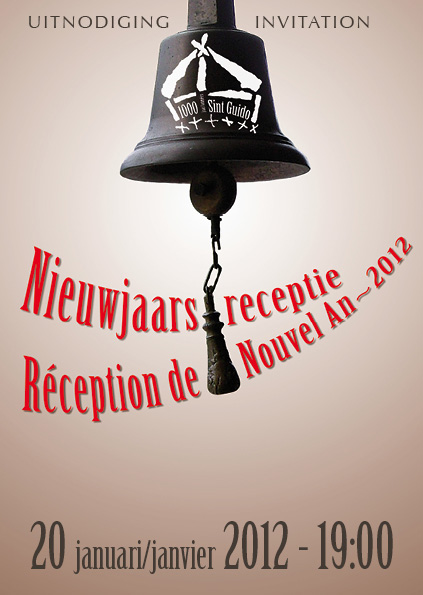 Nieuwjaarskaart — 2012