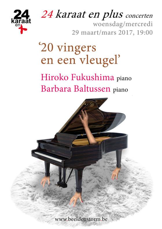 """24 karaat & plus concert: """"20 vingers en een vleugel"""" • Barbara Baltussen en Hiroko Fukushima"""