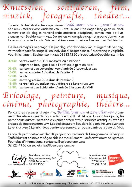 Herfstateliers voor kinderen 2016 Ateliers d'automne pour enfants